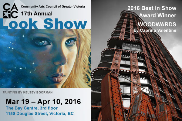 2016 Best in Show Award Winner - CACGV Look Show Victoria BC
